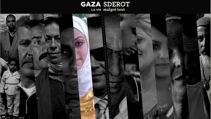 2008 - ARTE Webdocu Gaza-Sderot