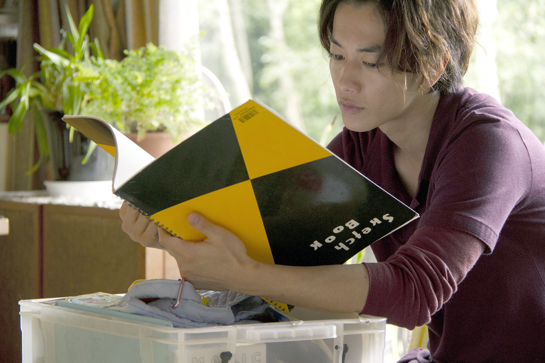 Haruka Ayase et Takeru Sato dans Real de Kiyoshi Kurosawa © Condor Entertainment