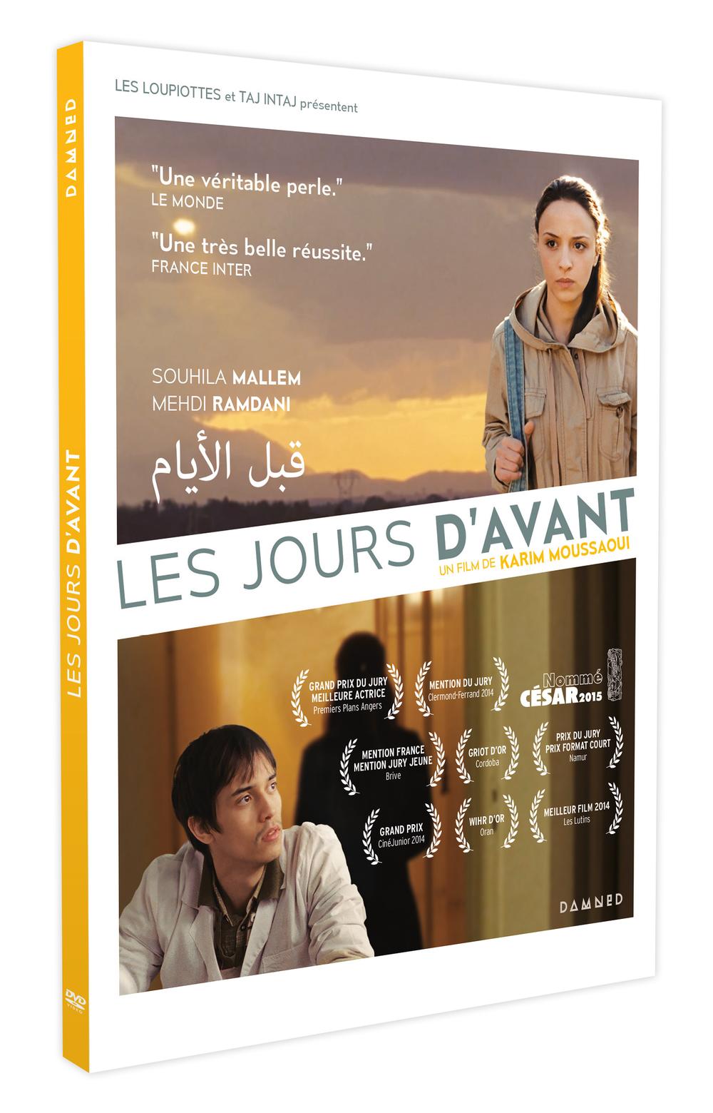 Les Jours d'avant est disponible en DVD, édité par Damned