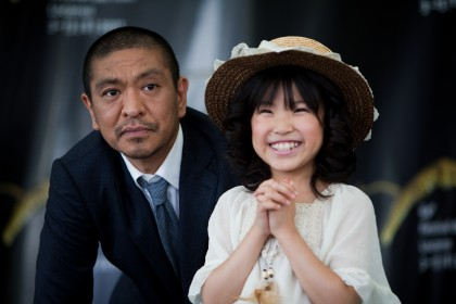 Sea Kumeda, actrice de Saya Zamurai (2011)