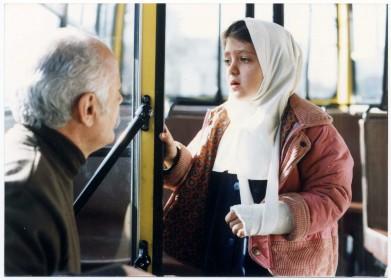 Ayneh (Le Miroir)
