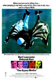 Affiche de Les Parachutistes arrivent (1969)