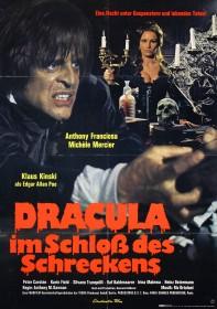 Affiche allemande des Fantômes de Hurlevent (1971)