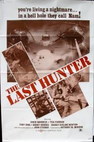 Affiche américaine de Héros d'apocalypse (1980)