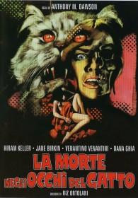 Affiche italienne des Diablesses (1972)
