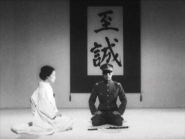 Rites d'amour et de mort (1966)