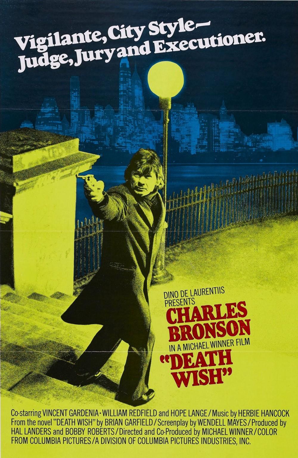 Affiche américaine d'un justicier dans la ville (1974)