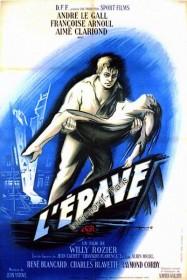 Affiche de L'Epave