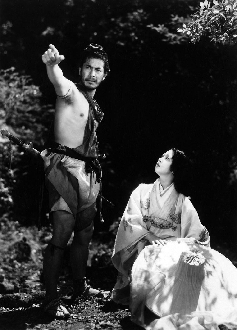 Toshiro Mifune et Machiko Kyo