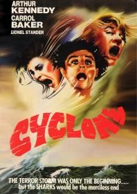 Une affiche paroxystique pour Cyclone de René Cardona Jr, le premier film de la soirée à la Cinémathèque française