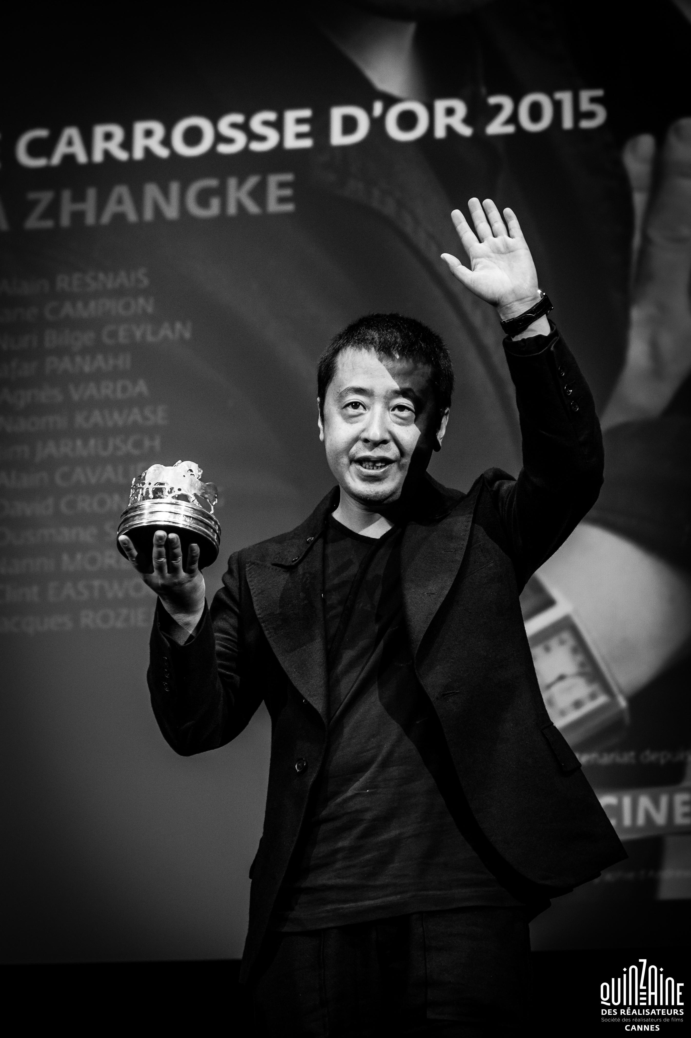 Soirée d'ouverture de la Quinzaine des Réalisateurs 2015, lors de laquelle Jia Zhangke reçoit le Carrosse d'Or de la part du SRF