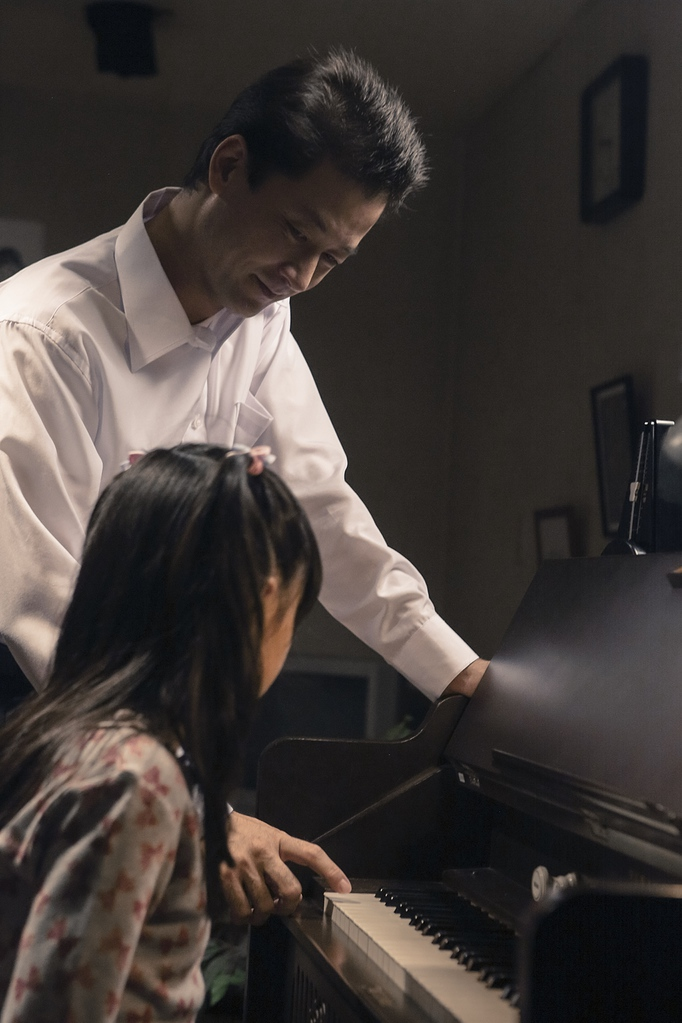 Asano Tadanobu dans Harmonium