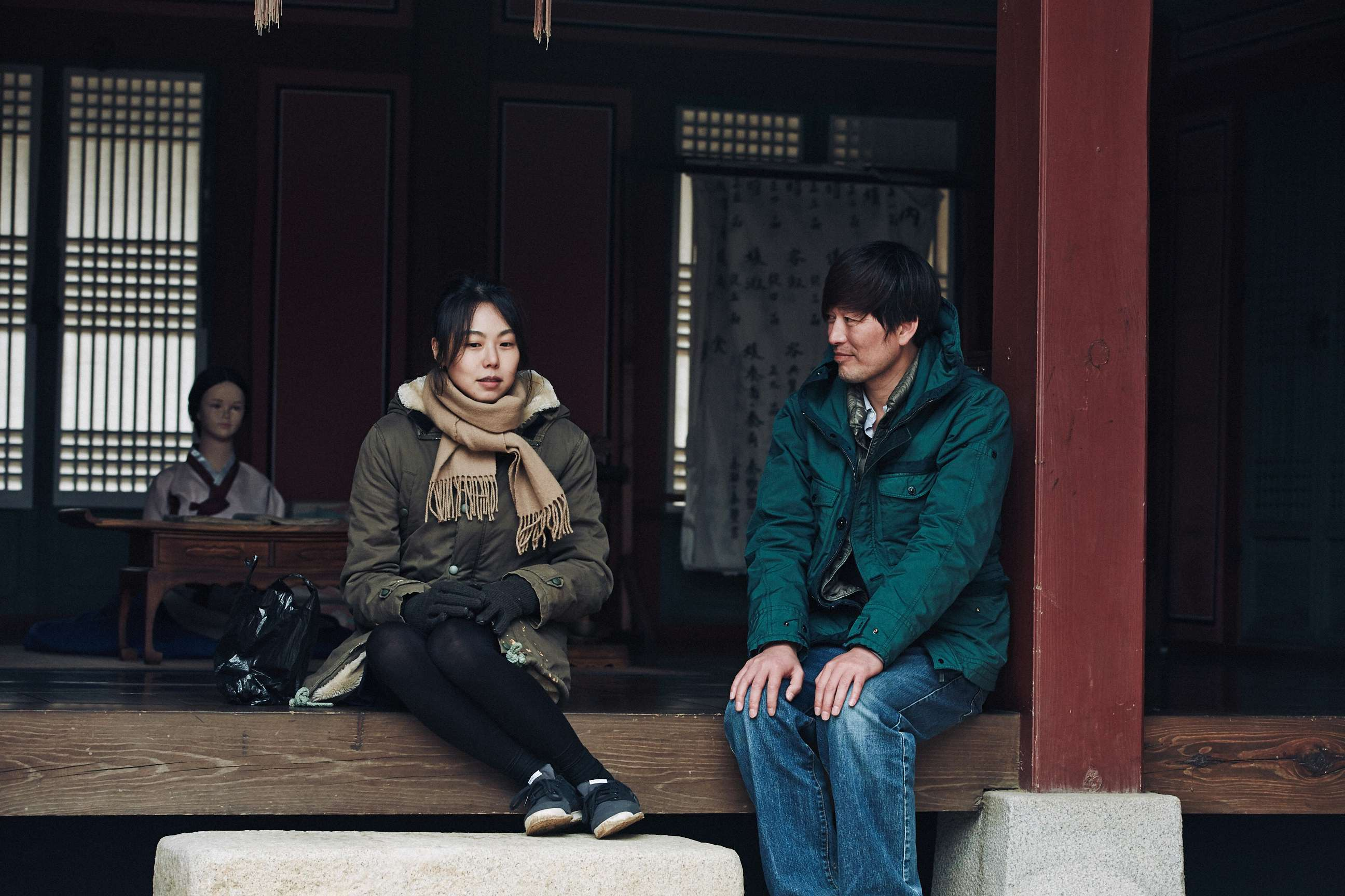 Kim Min-hee et Jeong Jae-yeong dans Right Now, Wrong Then